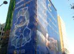 Cruzjara inicia la transformación del edificio de Cajalmendralejo en Badajoz.
